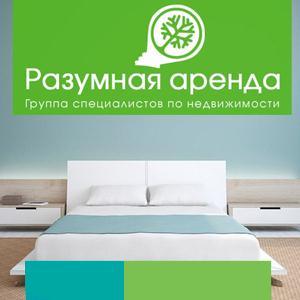 Аренда квартир и офисов Перемышли