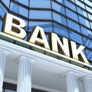 Банки Перемышли
