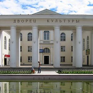 Дворцы и дома культуры Перемышли