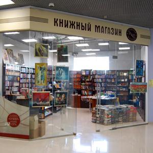 Книжные магазины Перемышли