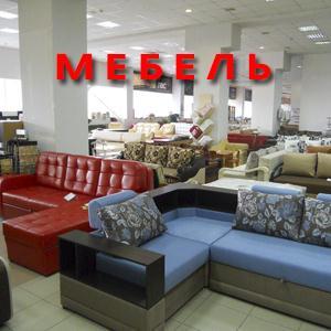 Магазины мебели Перемышли