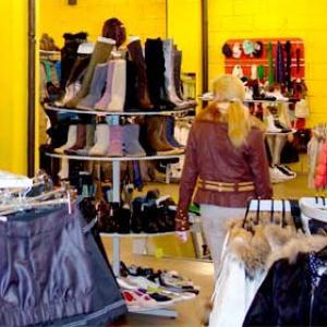 Магазины одежды и обуви Перемышли