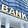 Банки в Перемышле
