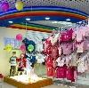 Детские магазины в Перемышле