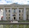 Дворцы и дома культуры в Перемышле