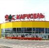 Гипермаркеты в Перемышле