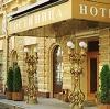 Гостиницы в Перемышле