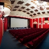 Кинотеатры в Перемышле