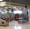 Книжные магазины в Перемышле