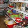 Магазины хозтоваров в Перемышле