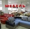 Магазины мебели в Перемышле