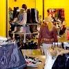 Магазины одежды и обуви в Перемышле