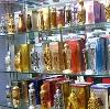 Парфюмерные магазины в Перемышле
