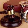 Суды в Перемышле
