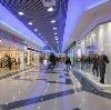 Торговые центры в Перемышле