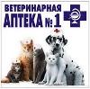 Ветеринарные аптеки в Перемышле