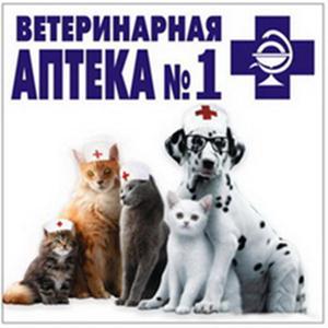Ветеринарные аптеки Перемышли